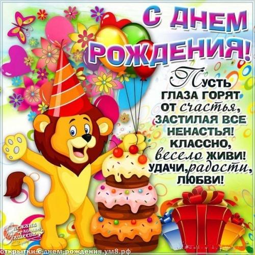 Лучезарная и романтичная картинка для замечательной внучки в день рождения! Поделиться открыткой в whatsApp!